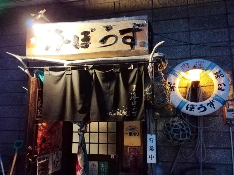 20190316羅臼 海ぼうず (3).jpg