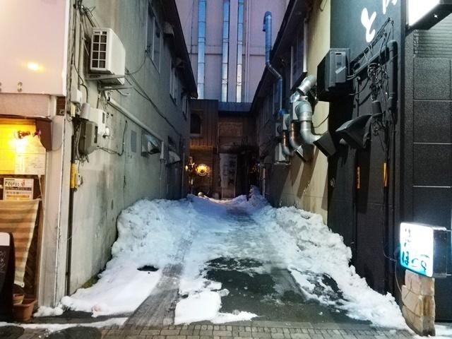 20190316羅臼 海ぼうず (6).jpg