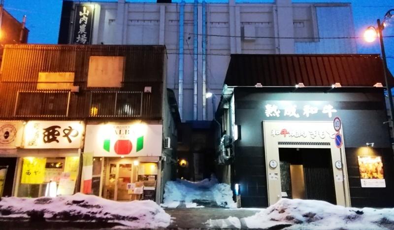 20190316羅臼 海ぼうず (7).jpg