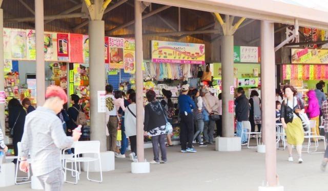 20190520かみゆうべつチューリップ公園ショップ.JPG