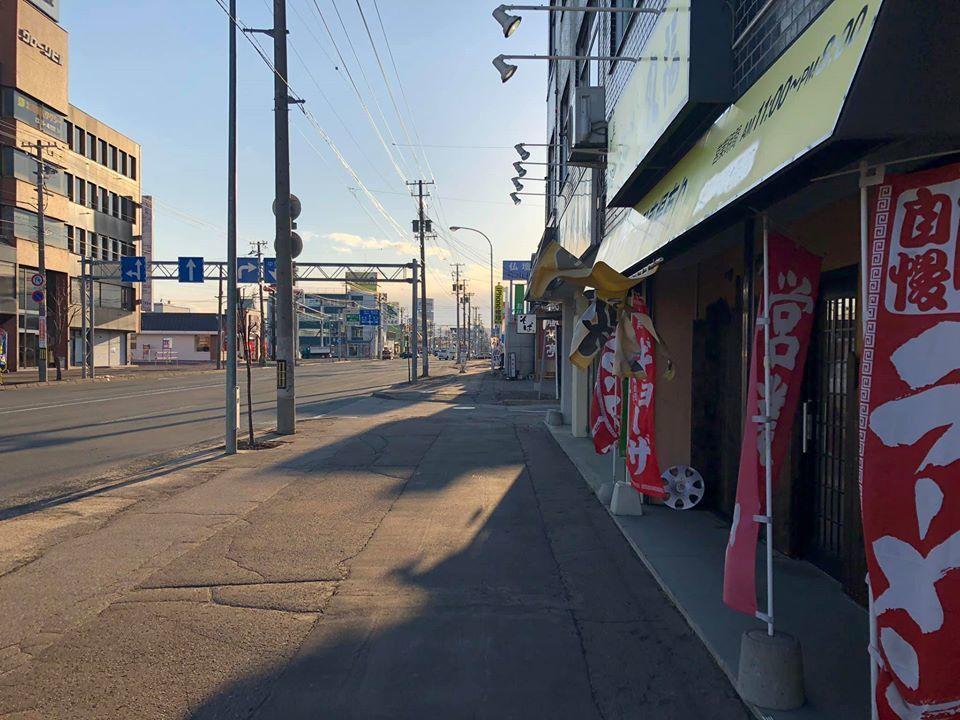 20200416ラーメン丸福.jpg