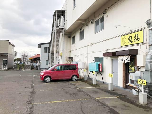 20200429ラーメン丸福 (2).jpg