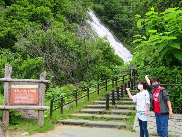 20200707オシンコシンの滝に着いた.JPG