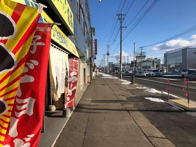 20210106ラーメン丸福 北見店 今年は雪が少ないけど.jpg