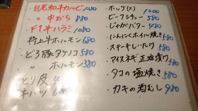 DSC_7954.JPG