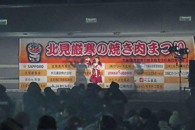 北見厳寒の焼き肉まつり(中橋重光さんより) (13).jpg